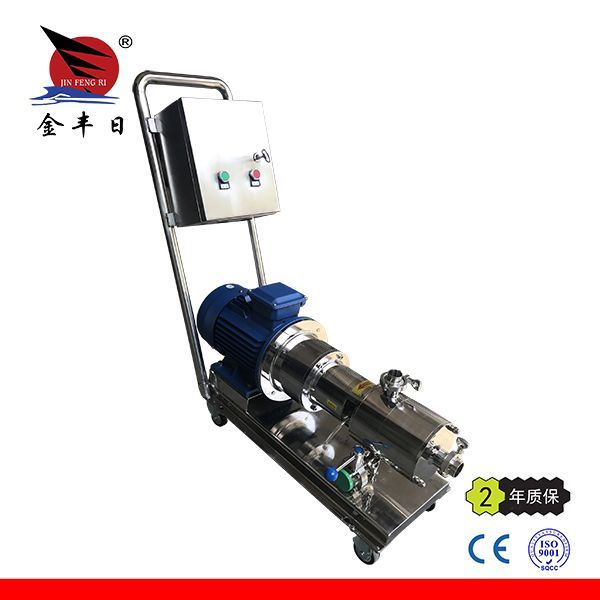 FRL3三级乳化泵(移动式)