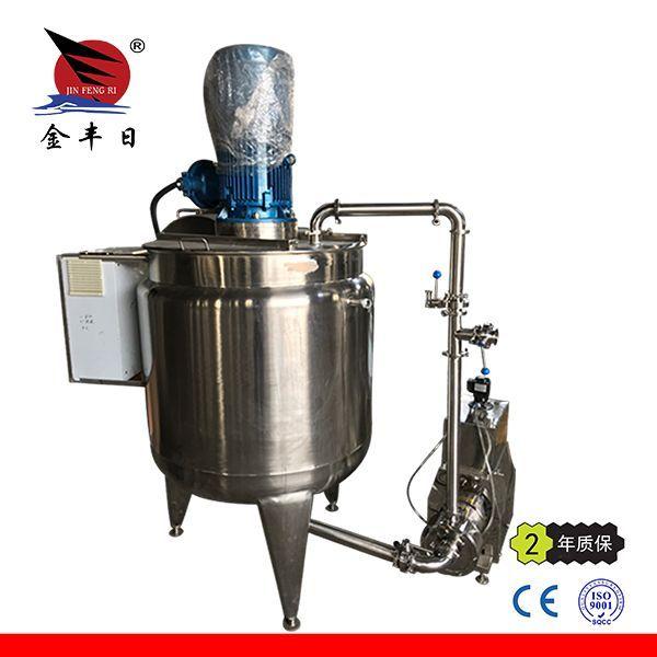 乳化罐成套设备